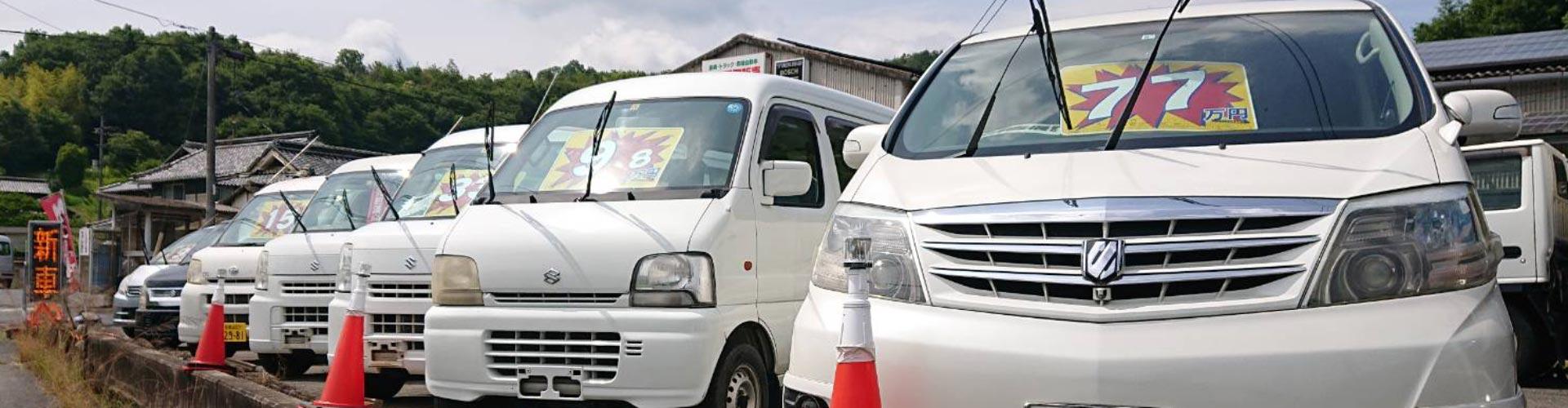 岡山の重機、トラック、各種自動車買取り、販売ならAIクリエイトへ2